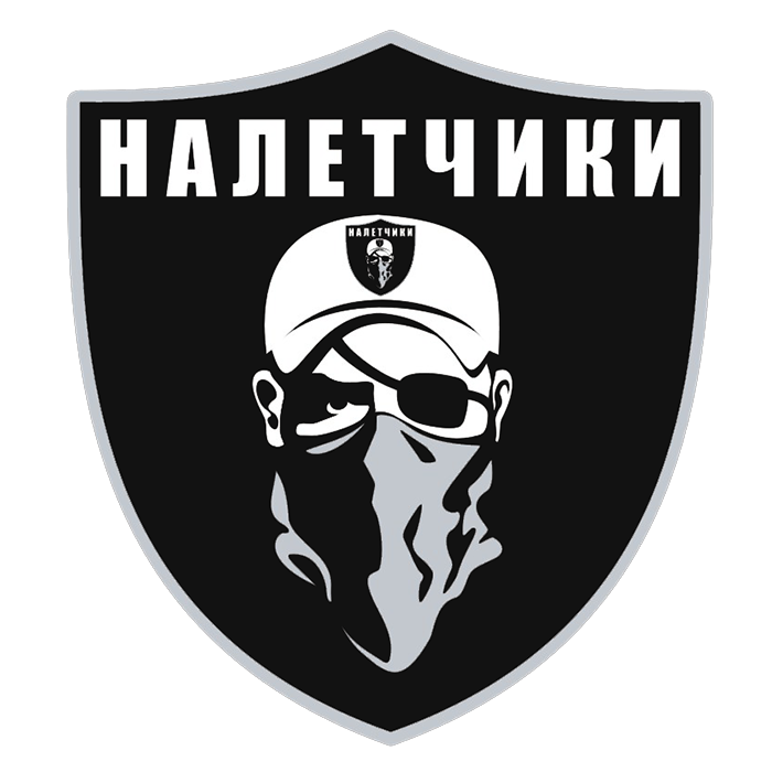 Raiders - is a public football and a musical project that brings together artists in the structure of the Russian music scene.